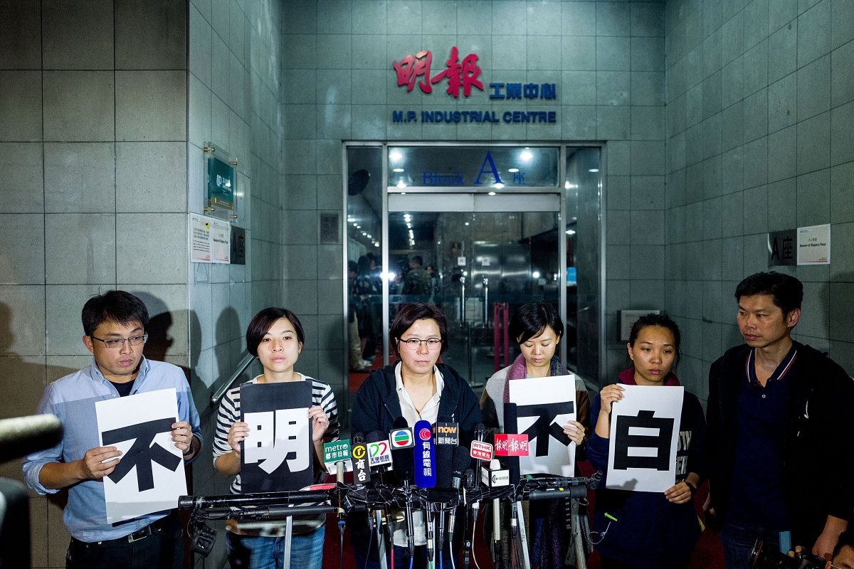 Hong Kong editor sacked over Panama Papers