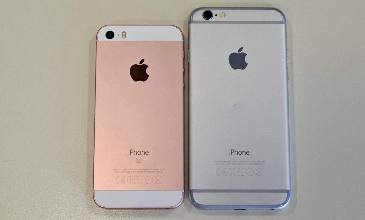 Iphone  Se Vs S