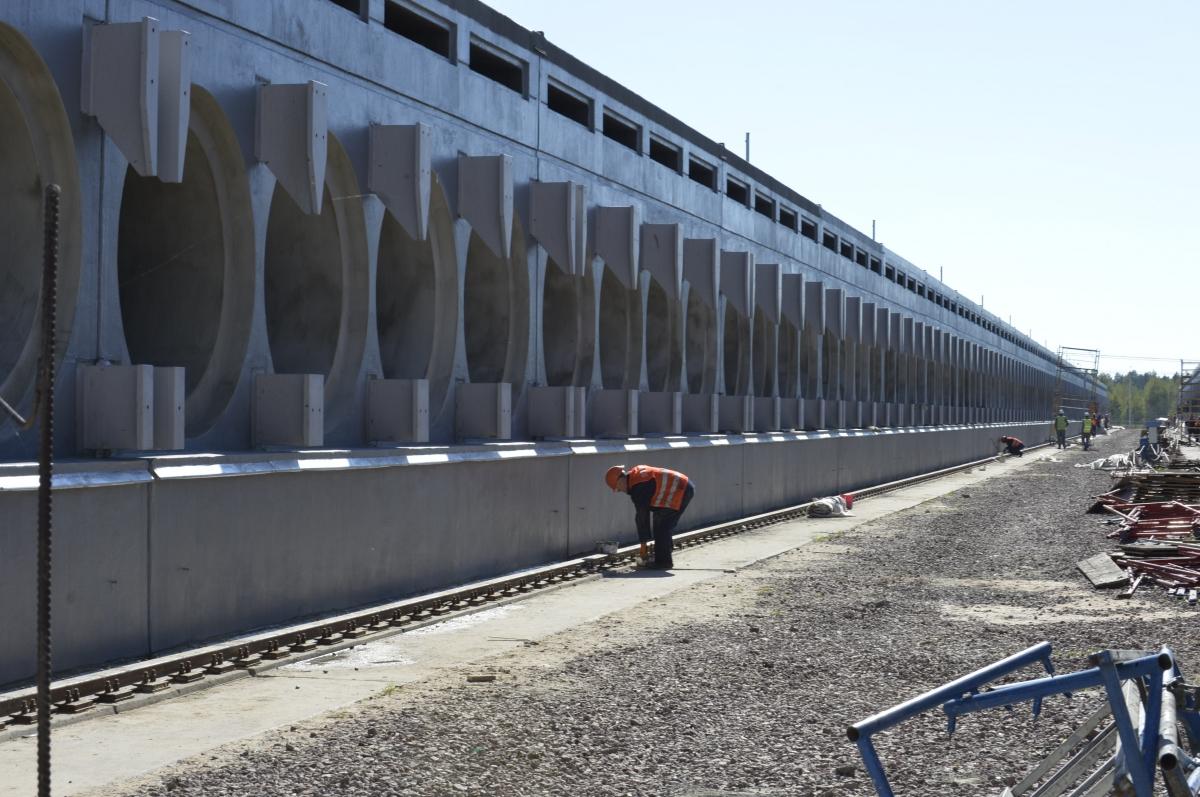 fuel facility
