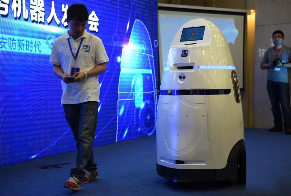 AnBot Chinese security robot
