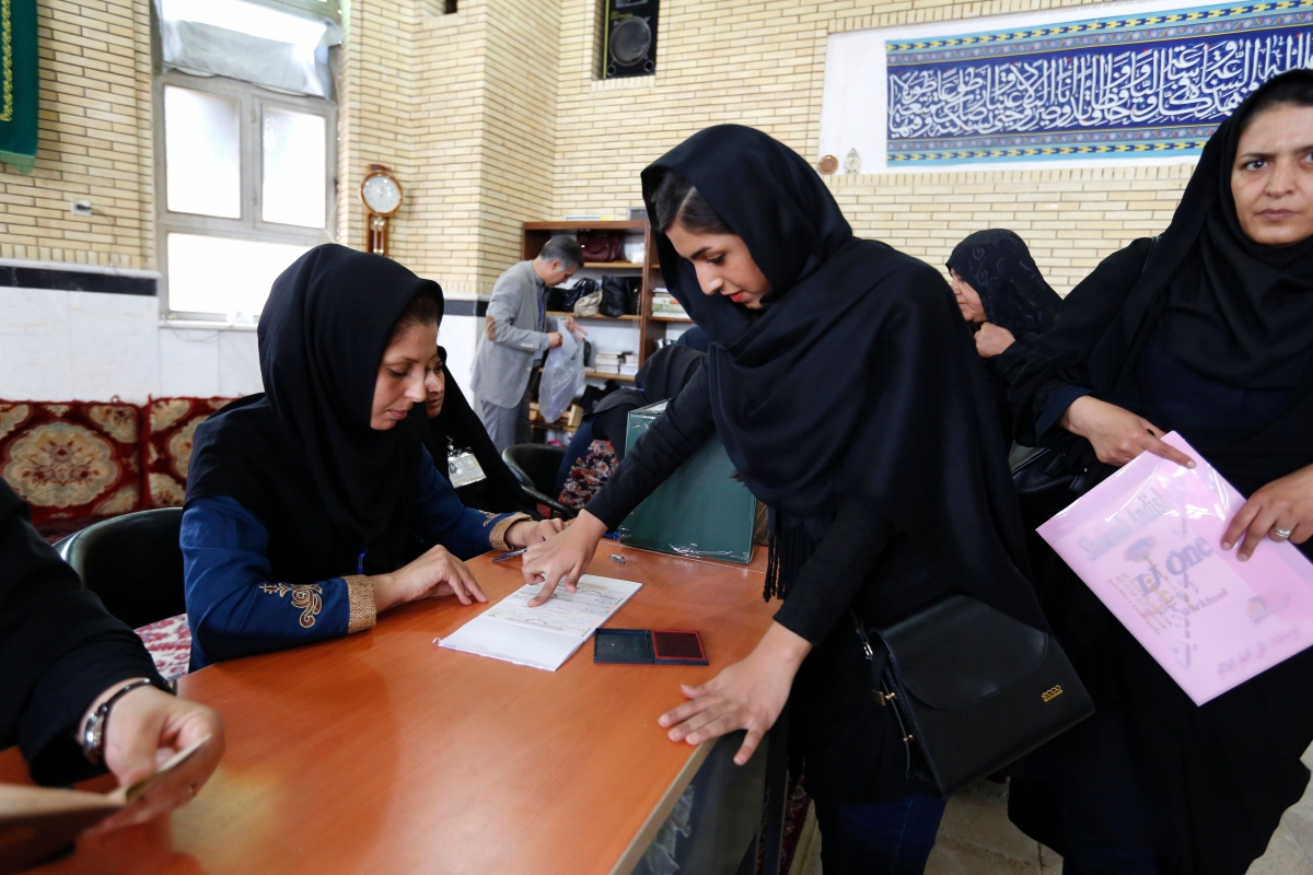Iran elections women