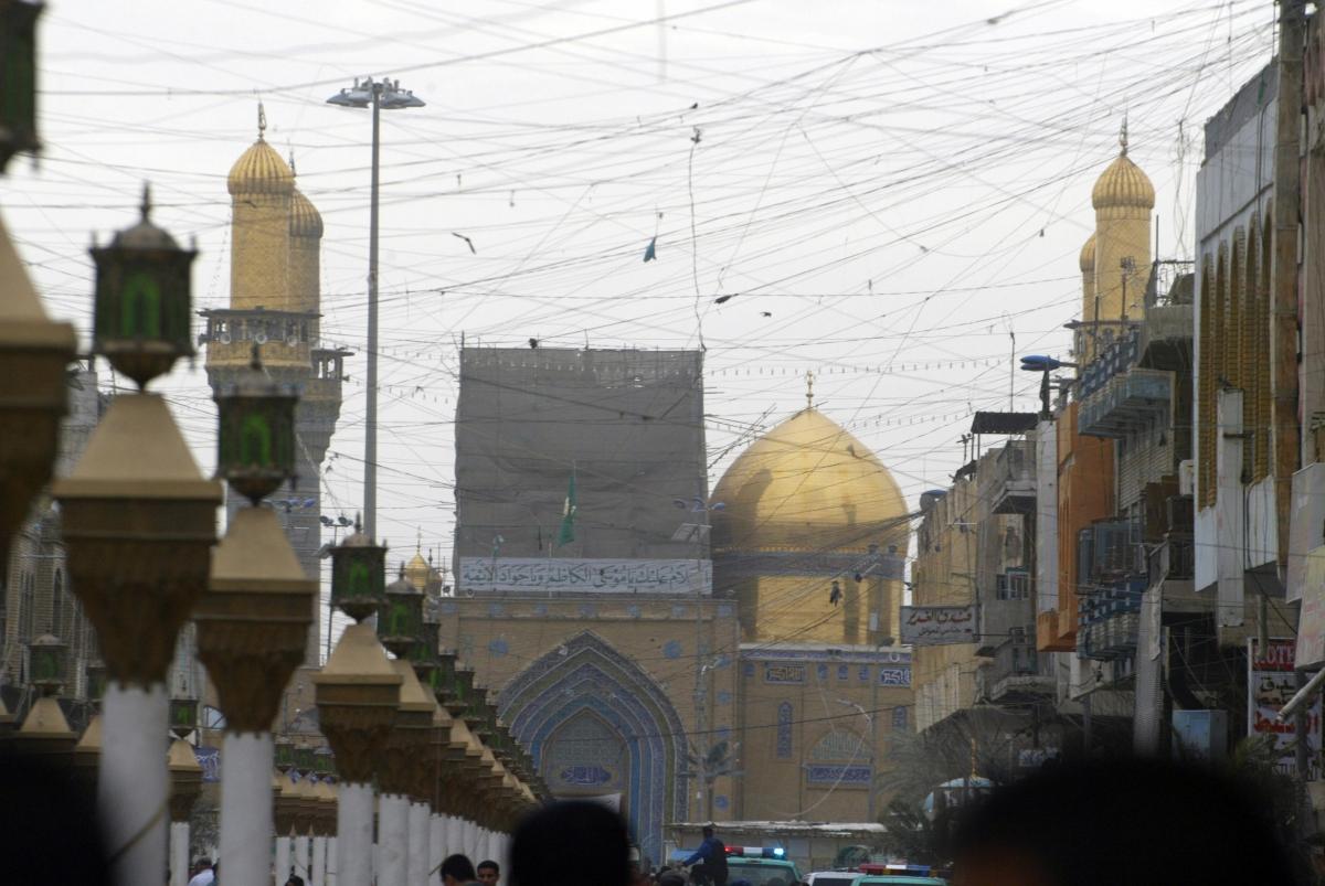 The Kadhimiyah Shrine