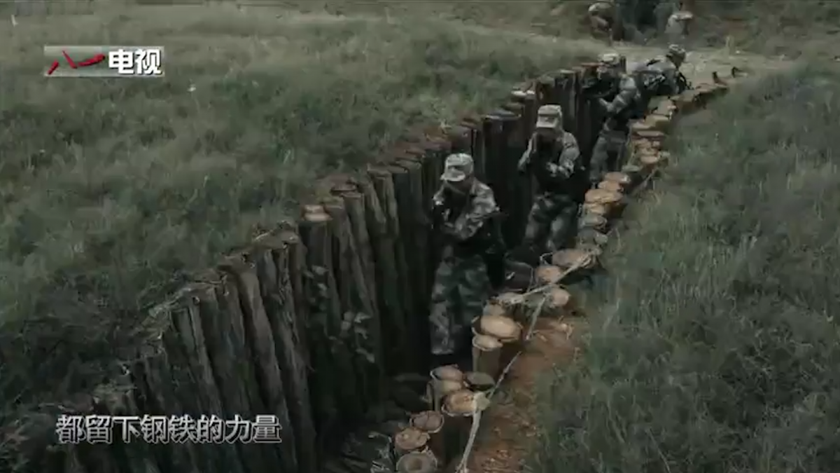 China army rap video