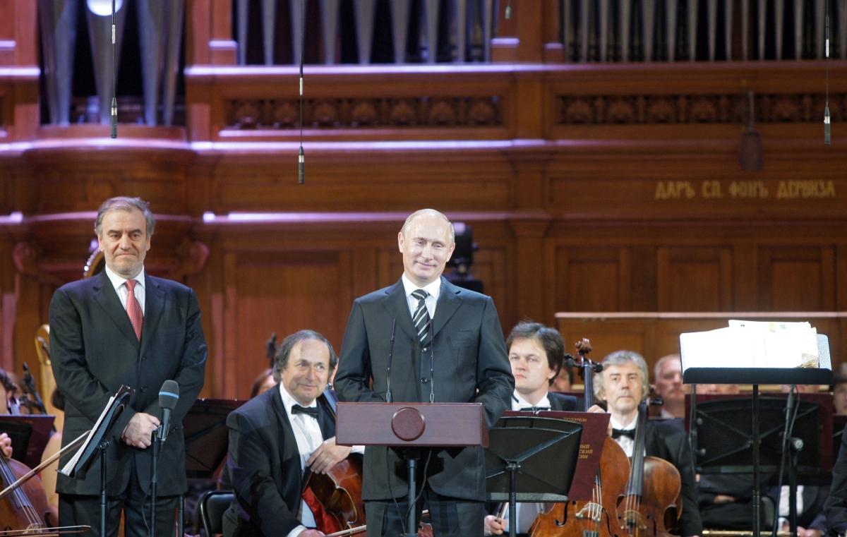 Mariinsky orchestra Palmyra concert