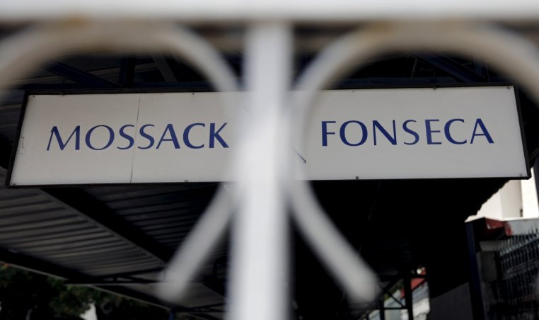 Panama Papers: How to check online searchable database set to be released today