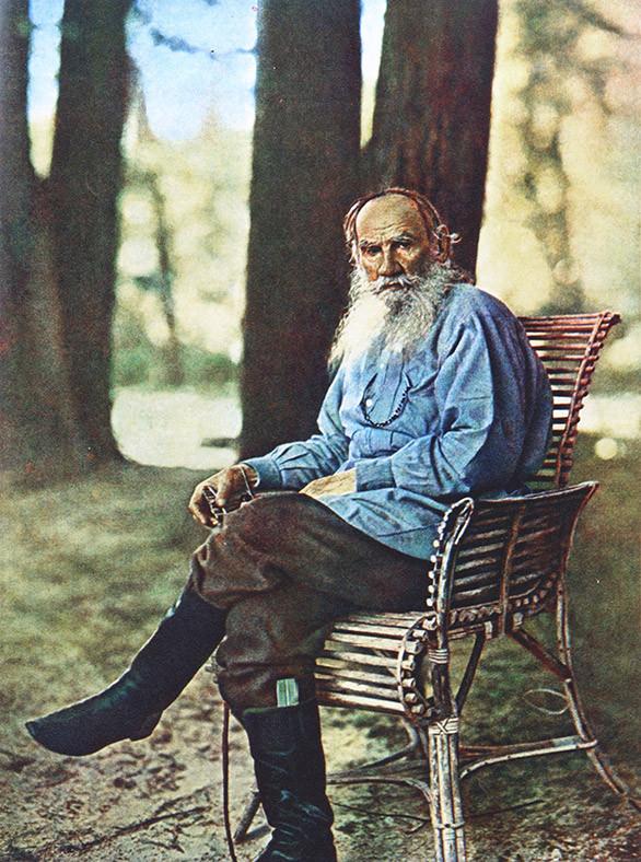 Sergei Mikhailovich Prokudin-Gorskii
