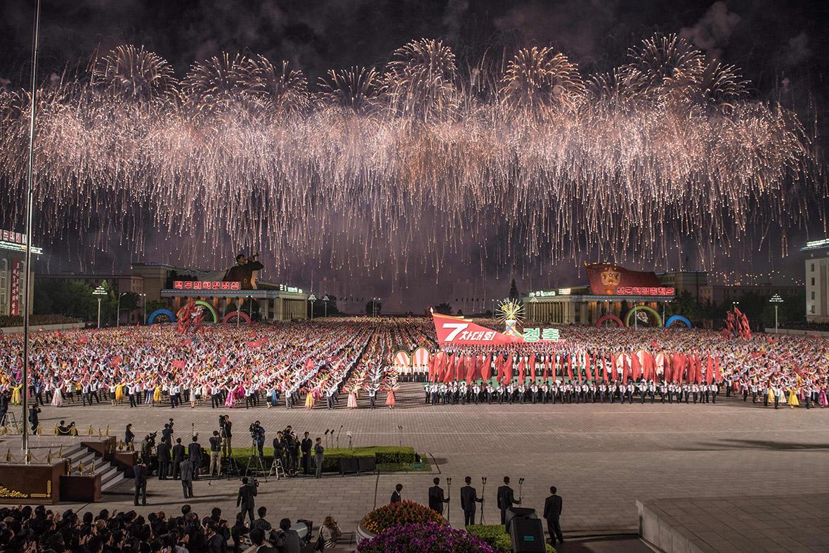 North Korea congress concert
