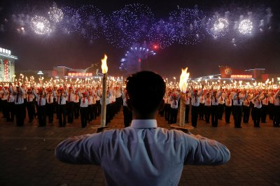 North Korea congress concert