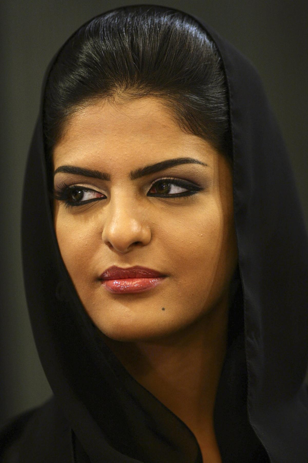 Princess Amira al-Taweel