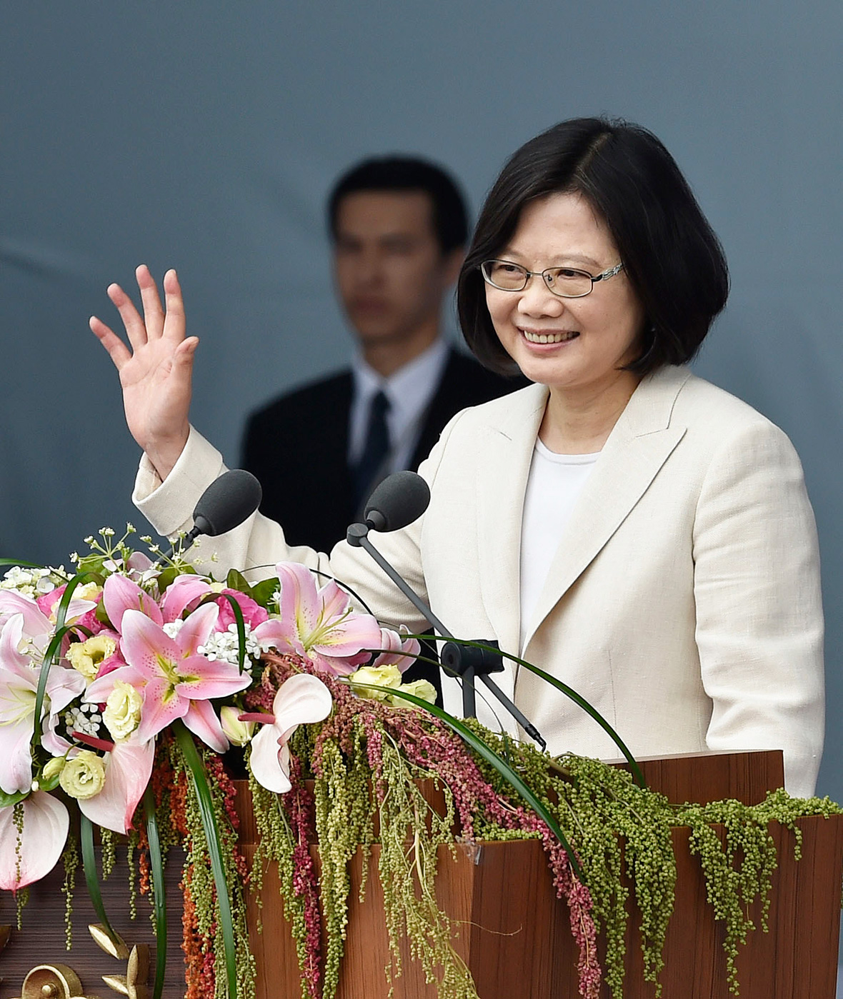 Taiwan inauguration ceremony