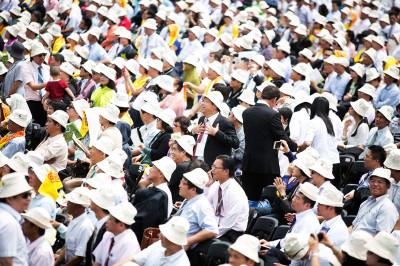 Taiwan inauguration ceremony