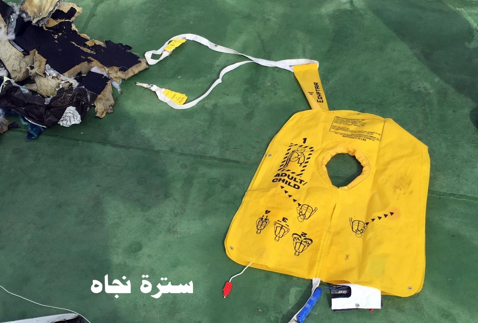 EgyptAir MS804: Debris 1