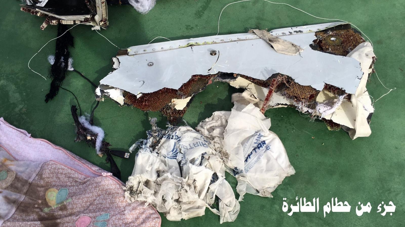 EgyptAir MS804: Debris 2
