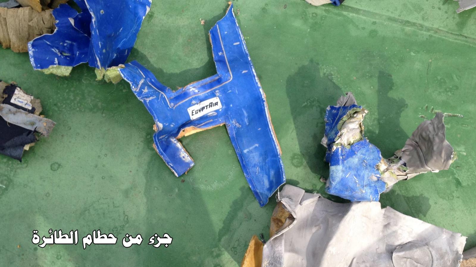 EgyptAir MS804: Debris 3