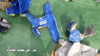 EgyptAir MS804 Debris 3