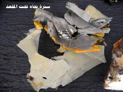 EgyptAir MS804 Debris 5