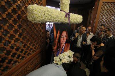 Egyptair funeral