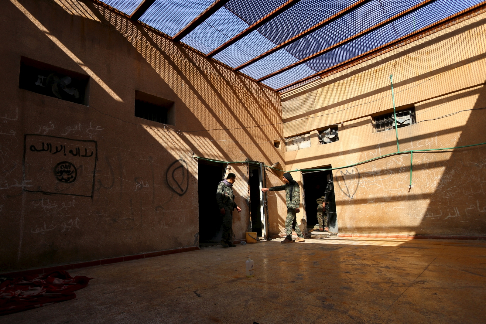 Syrian Prison