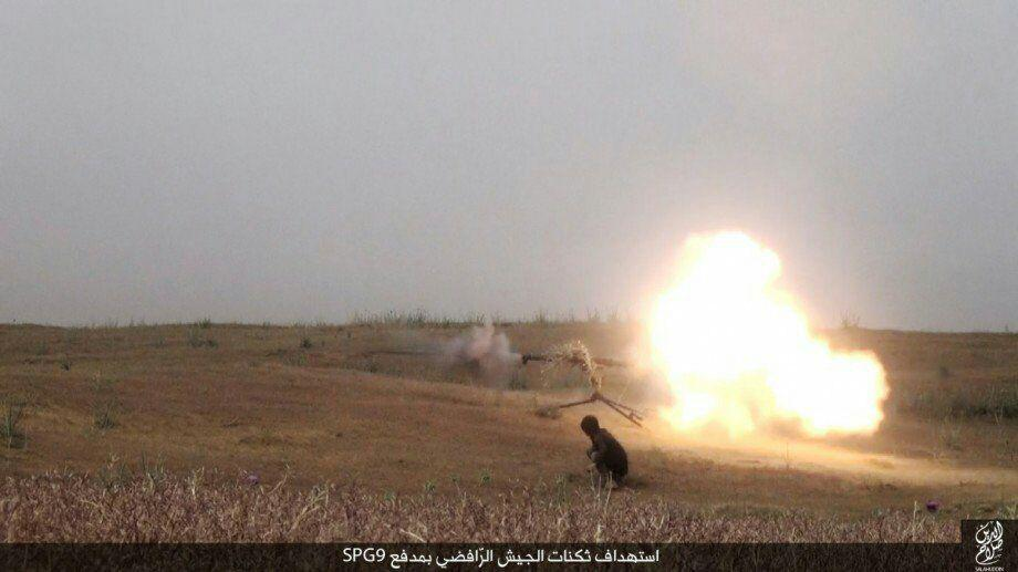 Isis missile attack