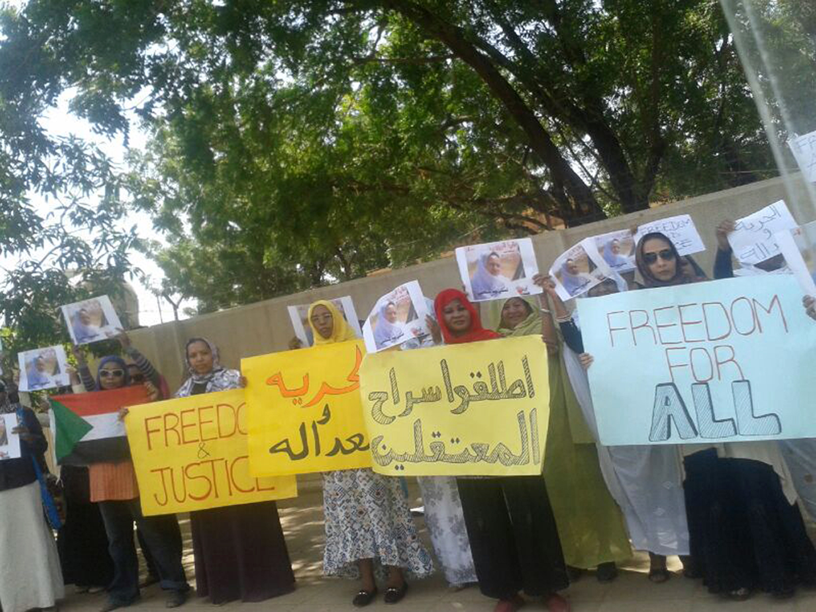 Freedom for Sudanese protesters