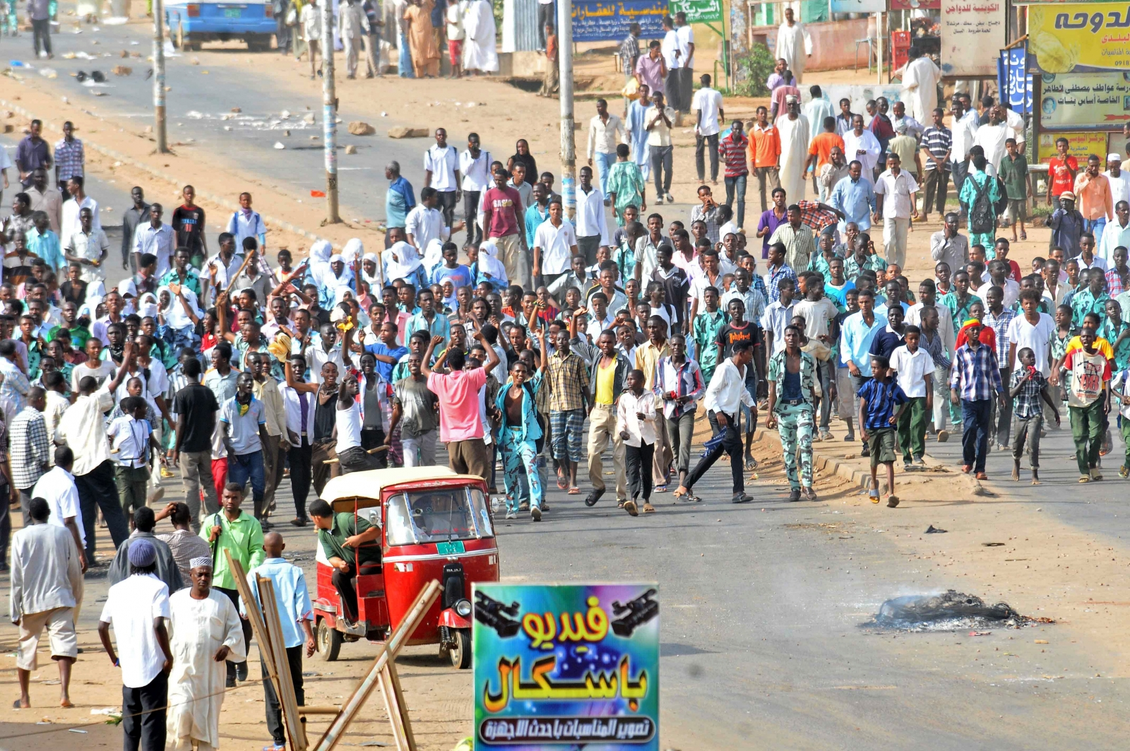 Sudan protests in Khartoum