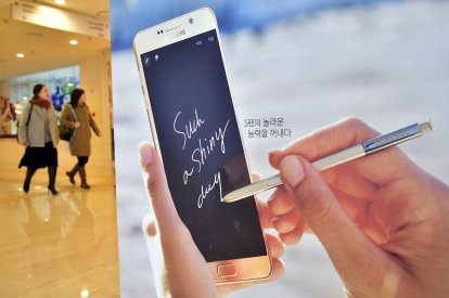 Galaxy Note 7 features leaked