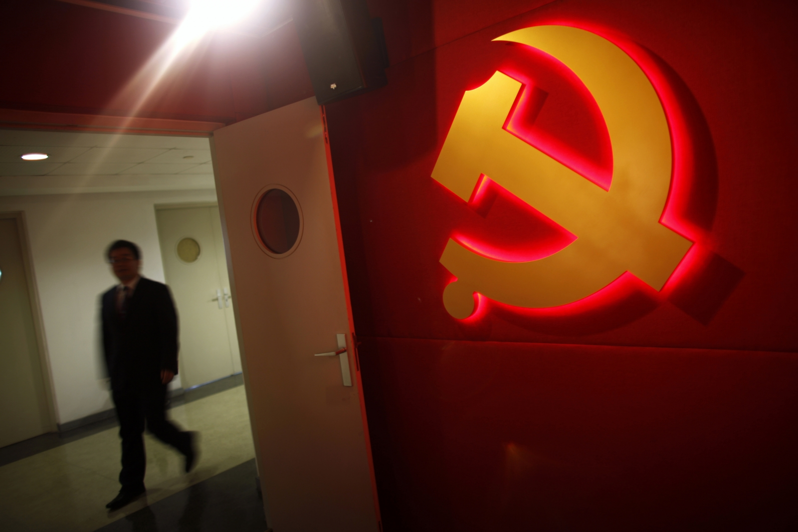 Chinese Communist Party logo