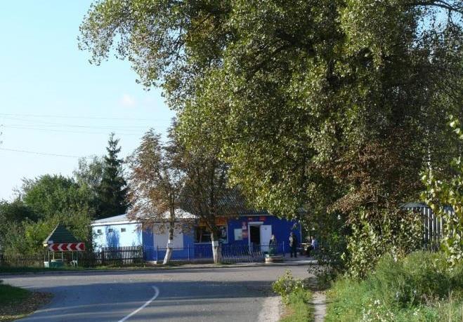 Litochky Ukraine fire