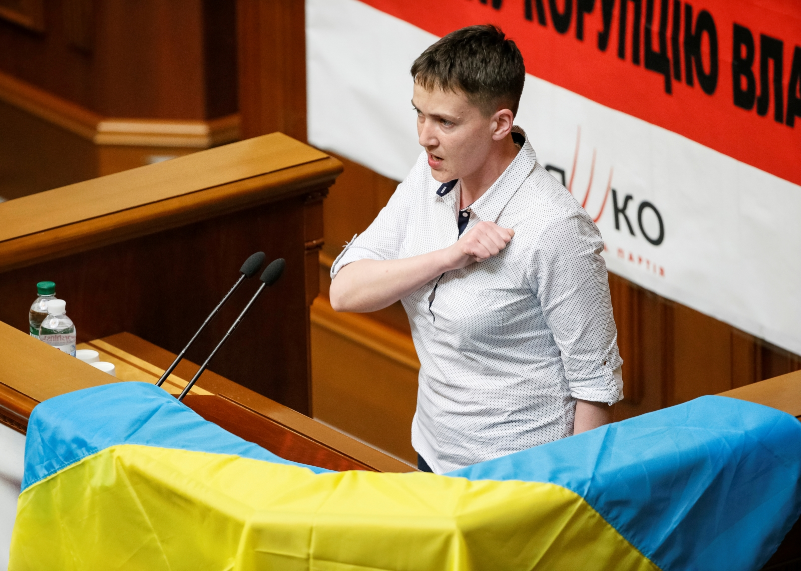 Nadia Shavchenko