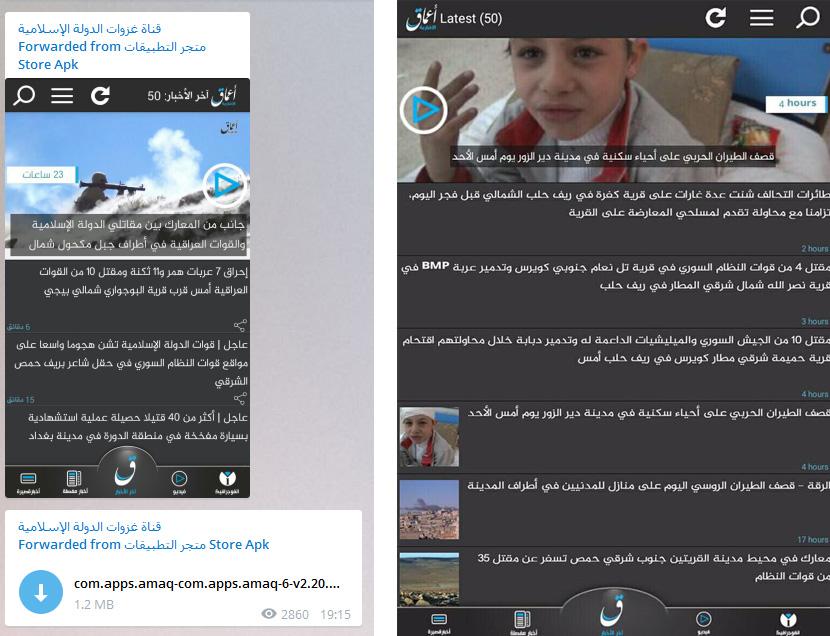 Amaq news agency telegram channel