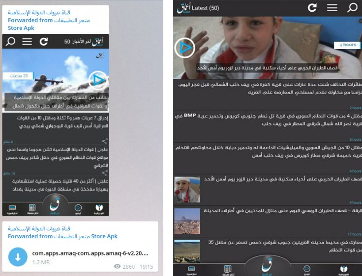 Amaq app .APK file offered for download