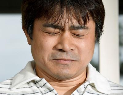 Yamato Tanooka