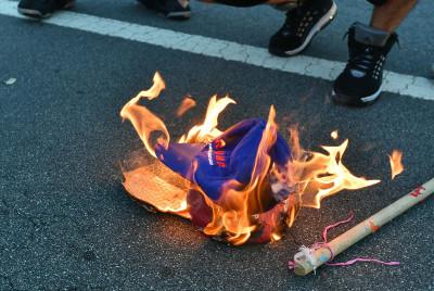 San Jose riots