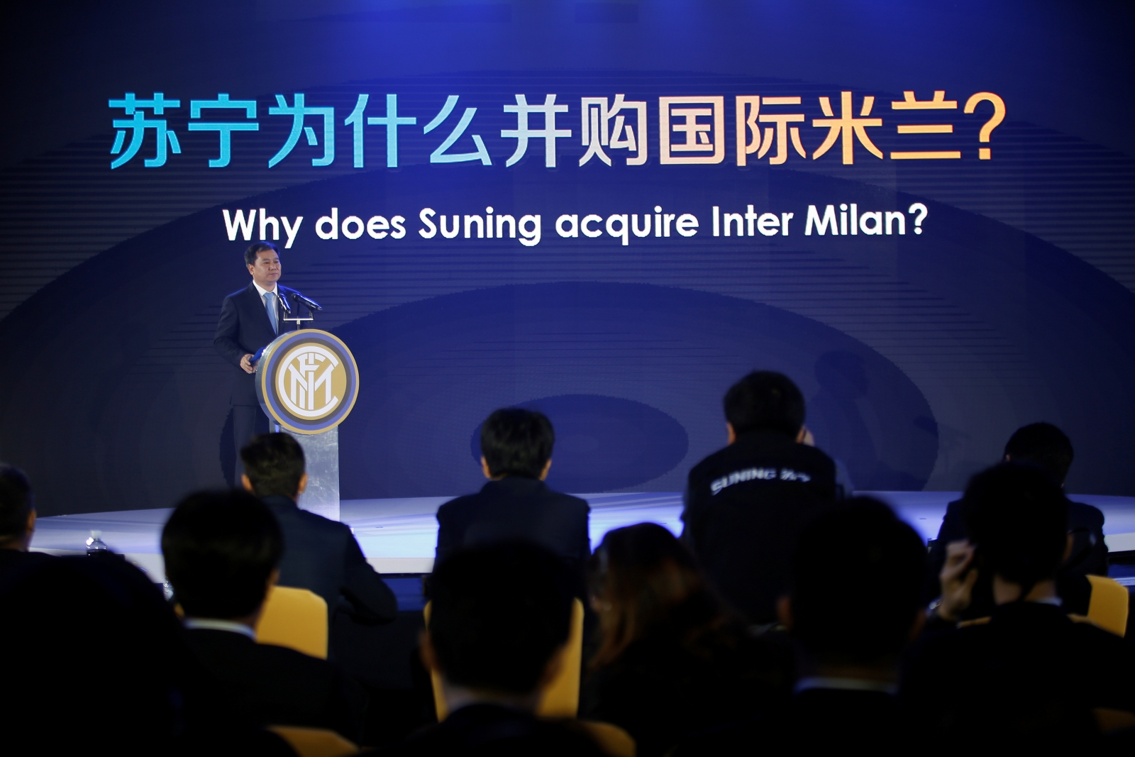 Inter Milan football club's majority stake to be acquired by Chinese appliance retailer Suning