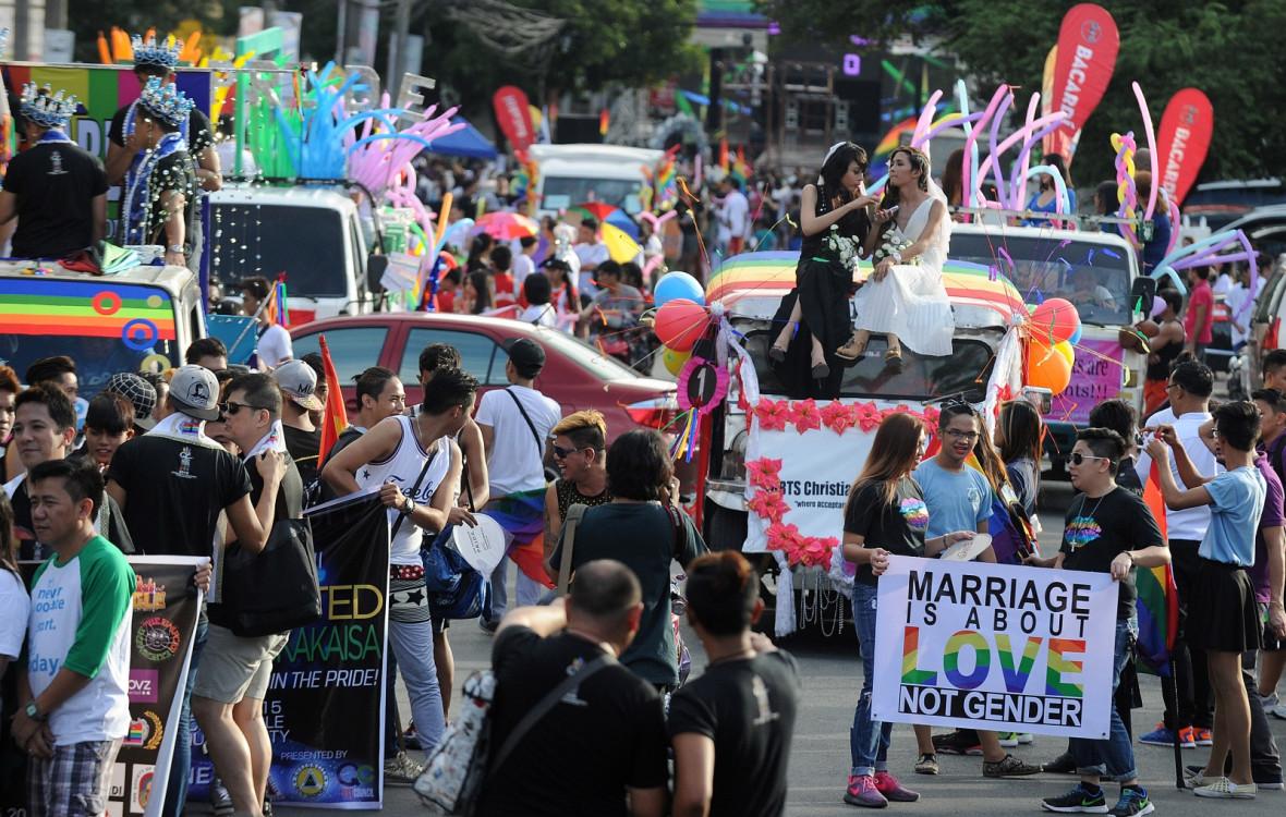 LGBT pride manila