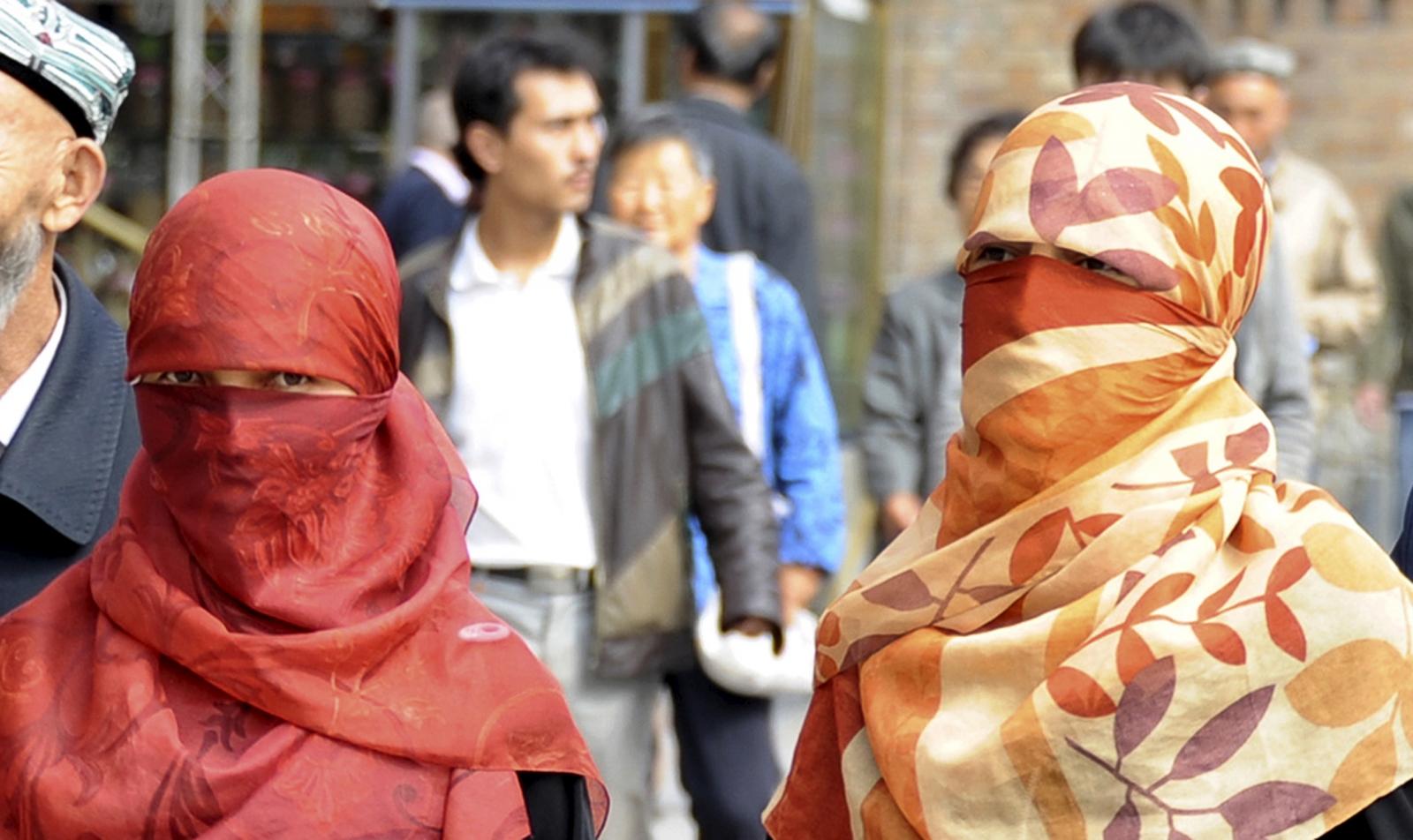 China Uighur Xinjiang Ramadan