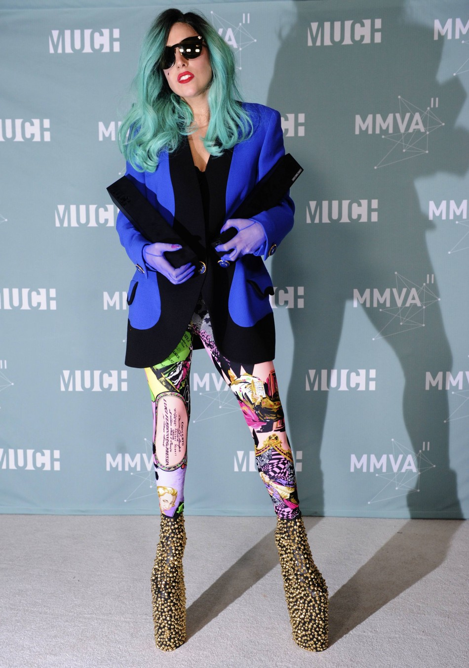 Lady Gaga's Most Weird Outfit to Date