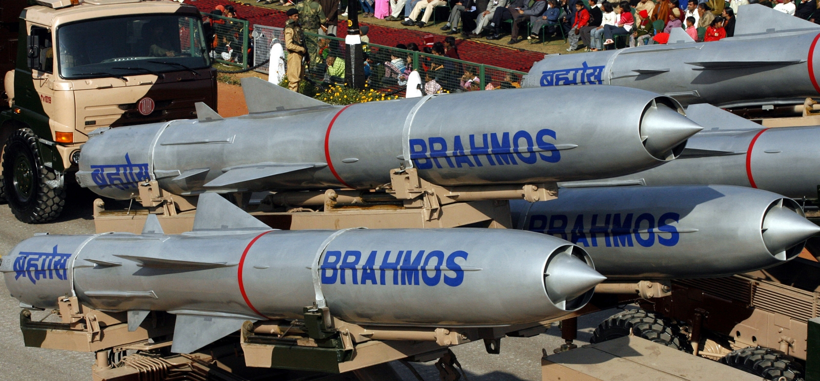 India's supersonic missile, BrahMos