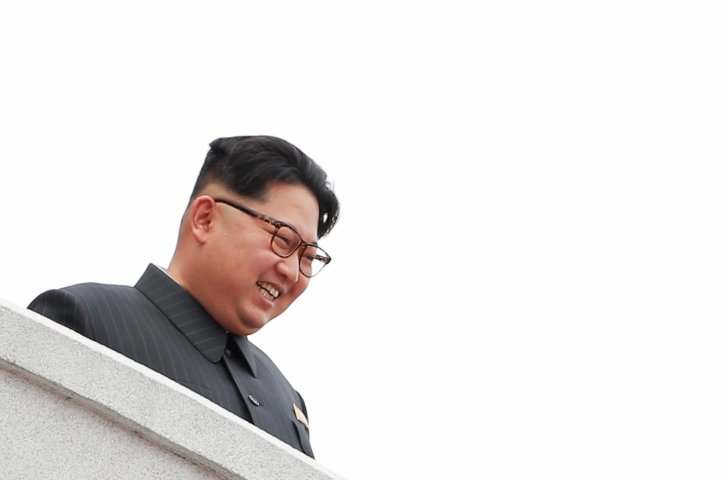 North Korea Kim Jong-un Pyongyang park