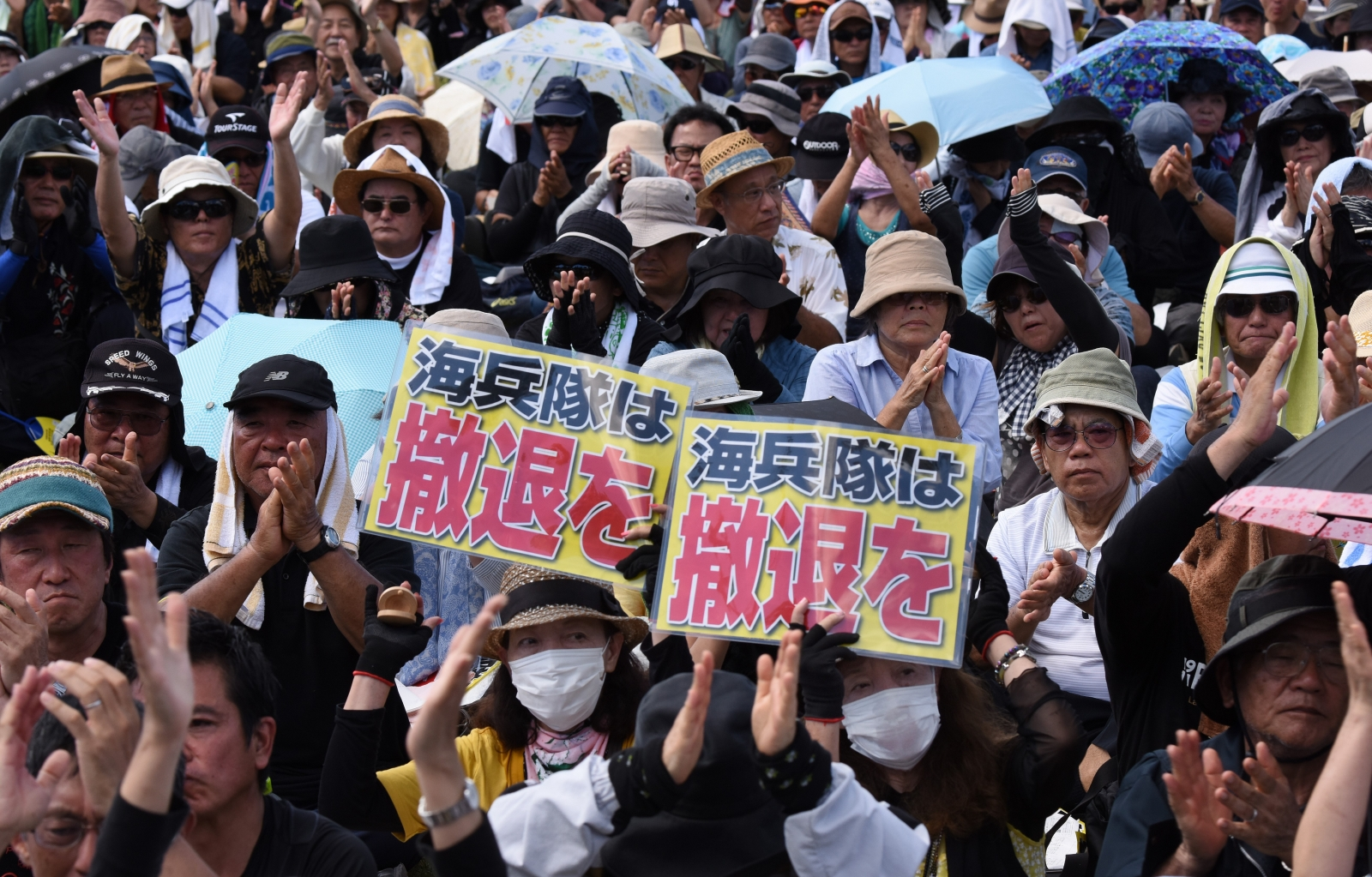 Okinawa protests