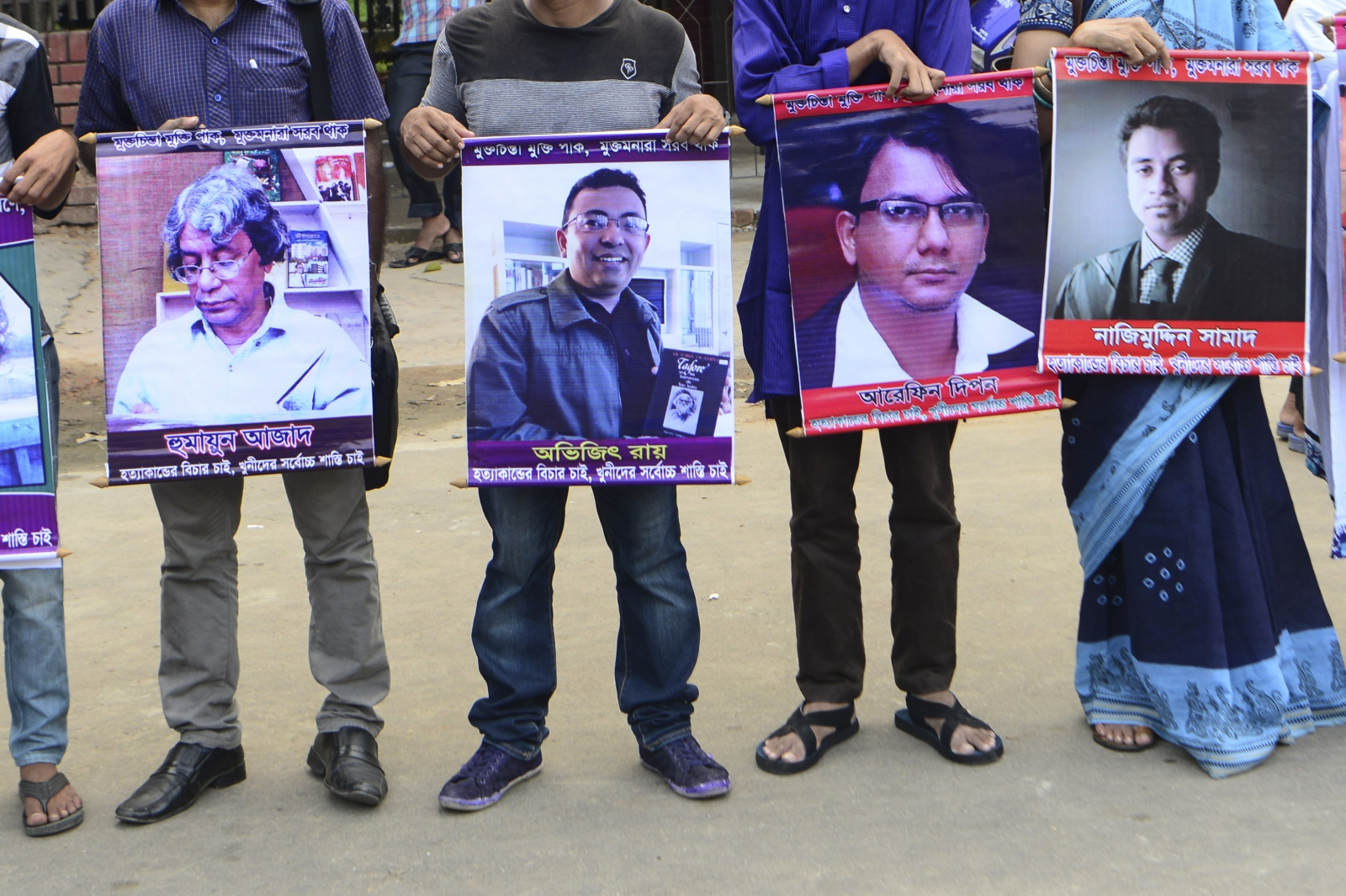 Bangladesh arrests