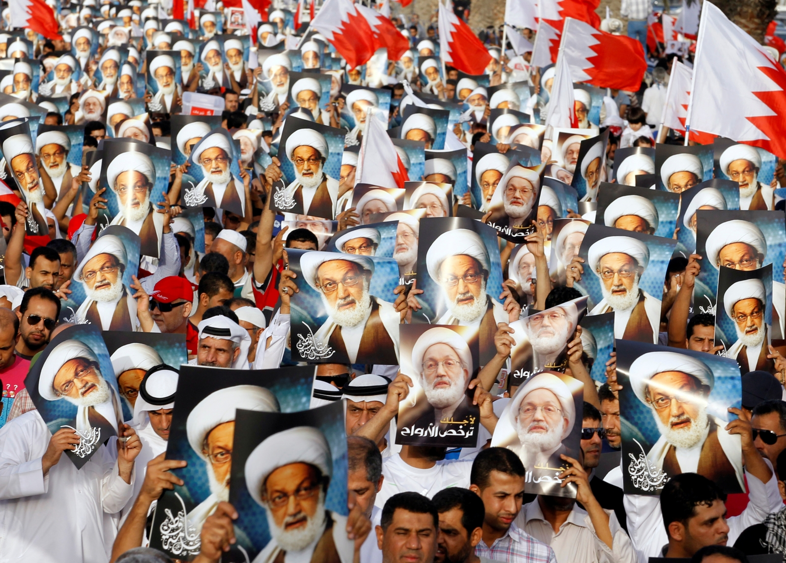 Bahrain Shia cleric and Iran
