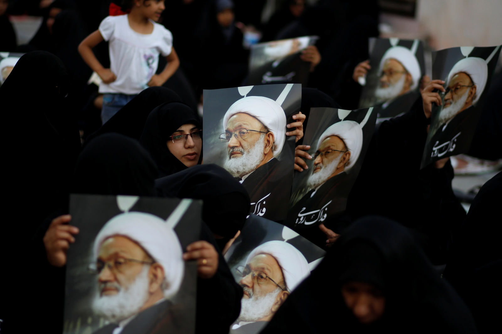 Bahrain cleric crackdown