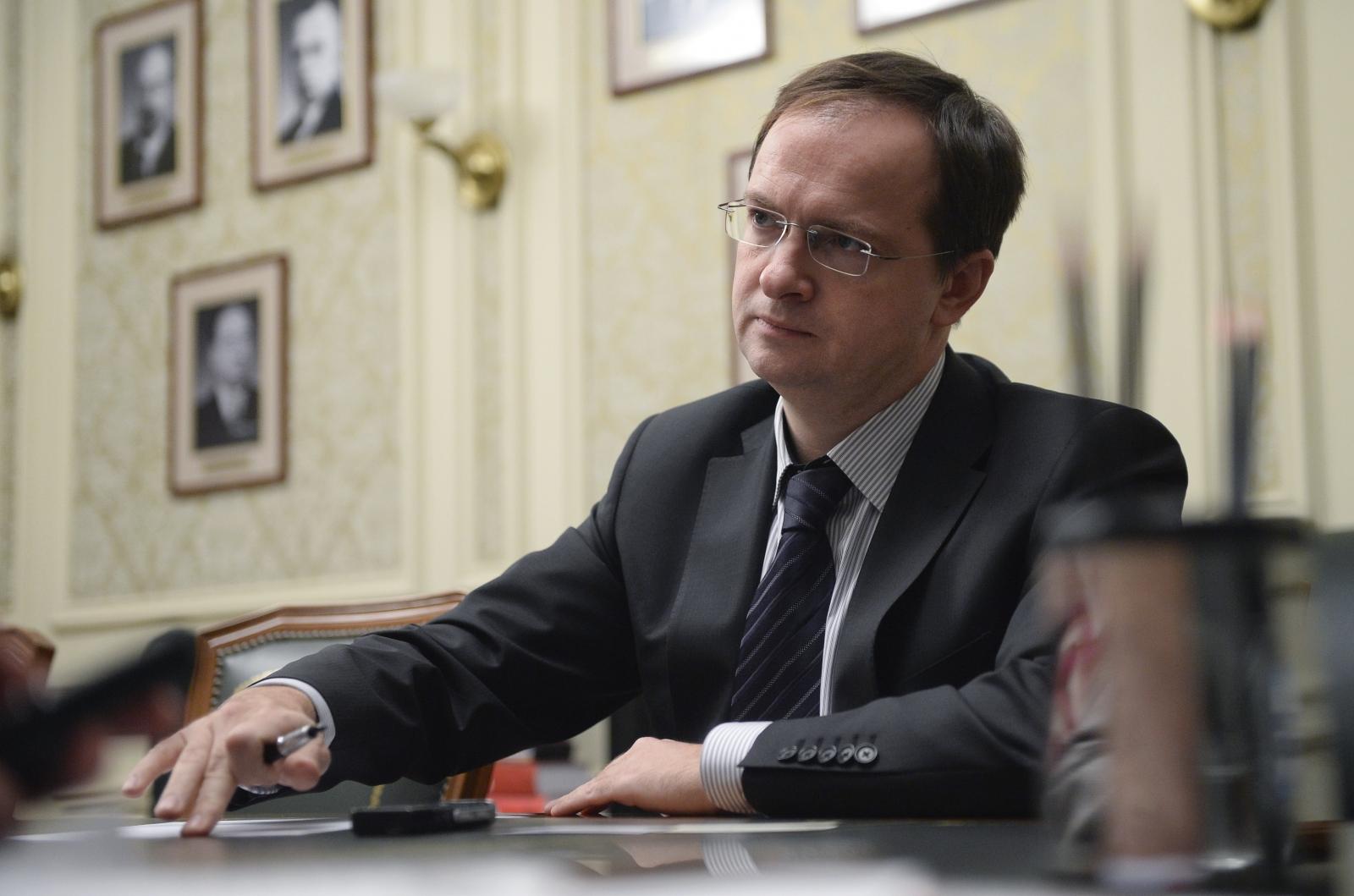 Russian Culture Minister Vladimir Medinsky