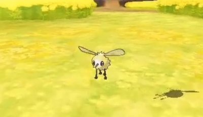 Pokemon Sun and Moon leak gant