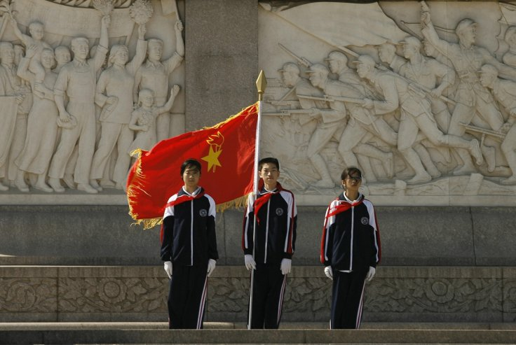 China Communist Youth League