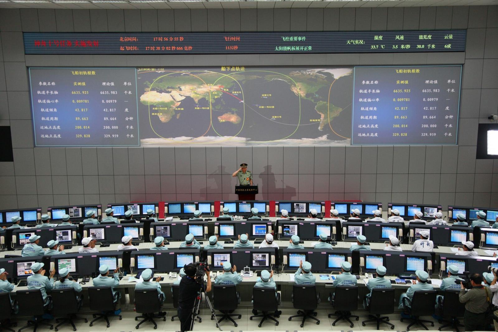 China Space Agency rocket