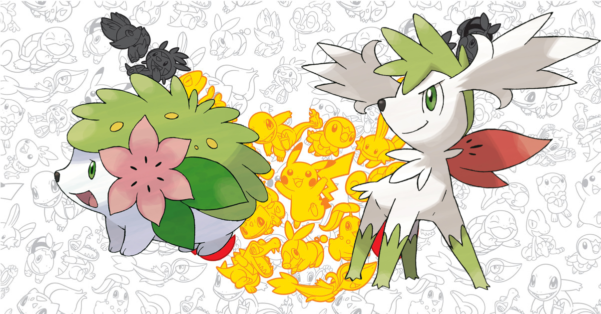 Pokemon Shaymin event