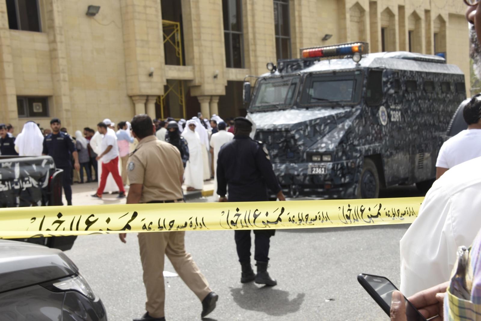 Kuwait attack