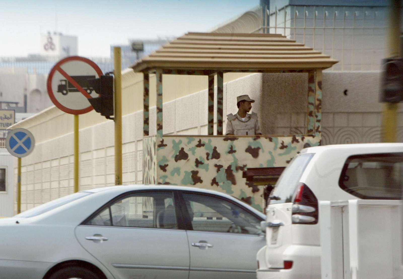 Jeddah US consulate attack